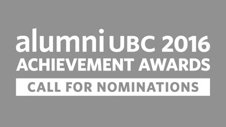 Alumni Achievement Awards graphic
